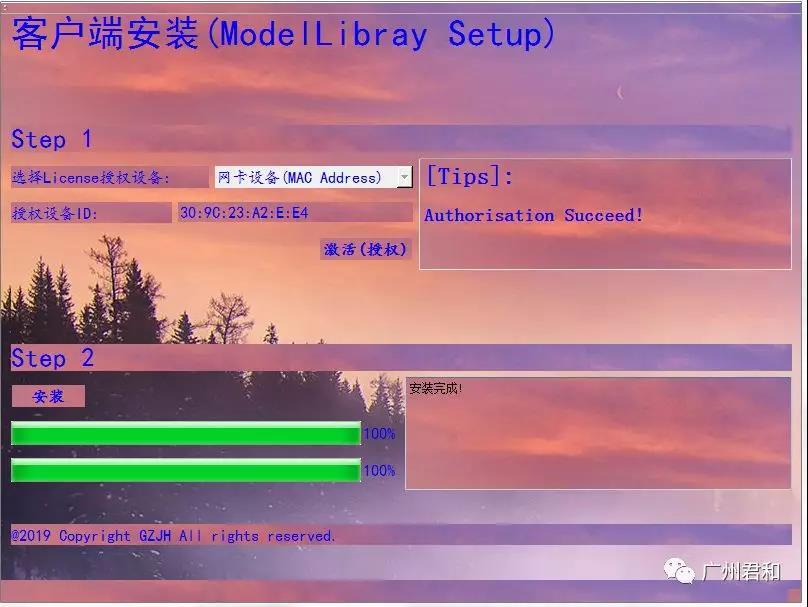 I3v pnl-艾三维地下管网