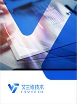 Structural Enterprise三维 分析和设计软件套件