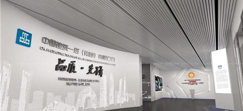 签约!广州君和与中建一局签订BIM技术服务咨询合同